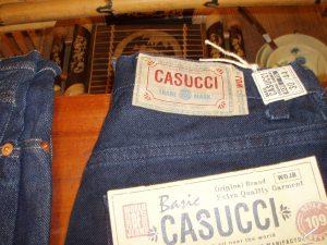 jeans nuovo casucci
